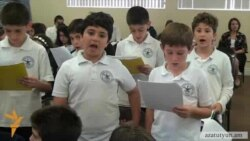 Հայերենը՝ երկրորդ լեզու Գլենդեյլի դպրոցներում