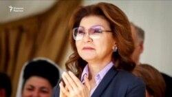 Қозоғистон: Дариға Назарбоева президентликка номзодини қўймоқчи эмас