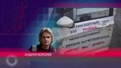 Дальнобойщики из Питера начали движение на Москву, - передает Андрей Королев