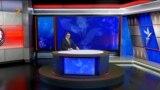 پنج دقیقه با خبر؛ ۲۱ اسفند ۹۸