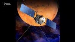 Марста суюктук түрүндөгү көл табылды