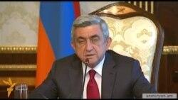 Սերժ Սարգսյանը խոստումնալից է գնահատում Հայաստանի տնտեսական զարգացման միտումները