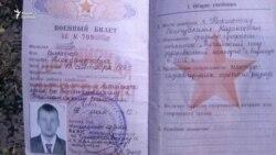 Пленный Агеев подтвердил службу в армии России