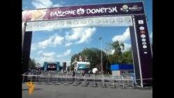 У Донецьку на відкриття фан-зони майже ніхто не прийшов