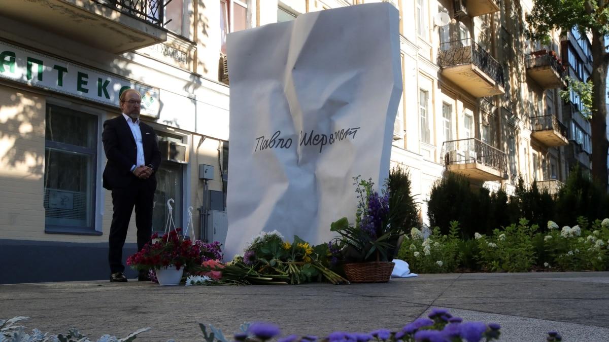 Четвертые годовщина гибели Шеремета: в Киеве открыли мемориал