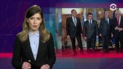 Итоги дня: канун встречи Трампа и Ким Чен Ына и год безвиза Украины с ЕС
