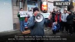 Дэпутаты Палаты прадстаўнікоў на «Маршах недармаедаў»