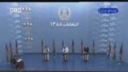 Әфганстанда беренче теледебат үтте