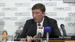 В Крыму планируют создать медиа-центр имени Гаспринского