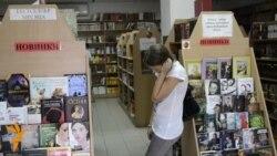 Що читають луганці?