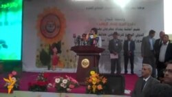 مهرجان الزهور الدولي في بغداد