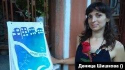 Димана Шишкова