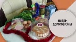 Дорогой крымский новогодний стол | Крым.Настоящий (видео)