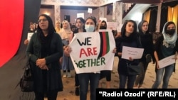 Afghan women rallied at their country's embassy in Dushanbe on September 14.