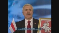 Выступ Рыгора Кастусёва 01.12.2010 ч.1