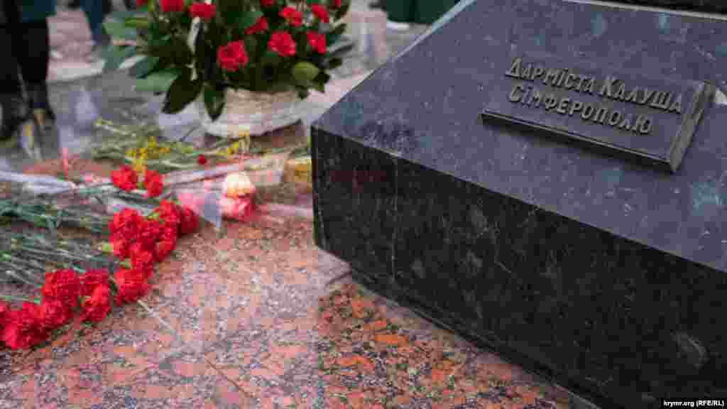 Памятник поэту Симферополю подарил бывший мэр Калуша Ивано-Франковской области Роман Сушко