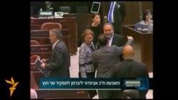 Ліберман повернувся на посаду голови МЗС Ізраїлю