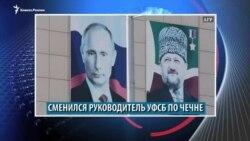 Видеоновости Северного Кавказа 26 марта