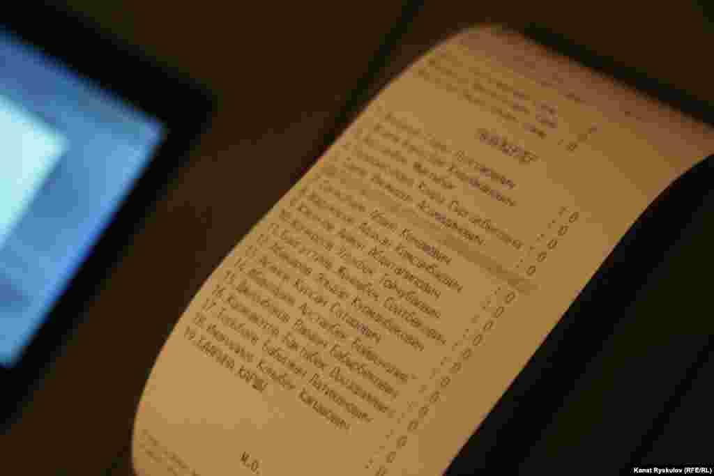 """""""Умные урны"""" работают в автономном режиме и передают информацию в сервер в режиме реального времени"""