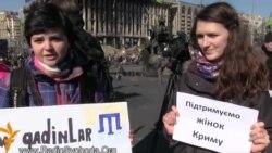 Євромайданівки влаштували акцію на підтримку кримчанок