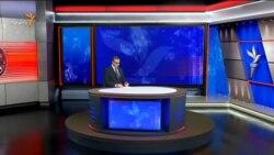 پنج دقیقه با خبر؛ ۲۴ بهمن ۹۸