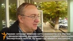 Виталий Пономарев: Қирғизистонда диний эсктремизмга оид ишларни профессионал анализ қилишда жиддий муаммолар бор