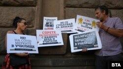 """Протест в София на 14 септември. На един от плакатите пише """"Маските убиват"""", което не е вярно"""