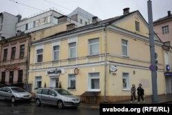 Дом, дзе жыла сям'я Песьнякоў да вайны, паблізу ад галоўнай вуліцы Савецкай