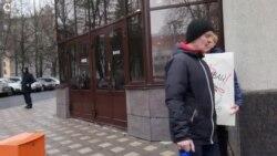 Снуливай! Пикет в Кирове