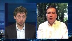 Михаил Саакашвили о военном конфликте