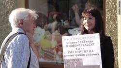 Жителям Петербурга напомнили о преступлениях советской власти