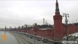 Դավութօղլուն խոսում է Մոսկվայի հետ «նախկին կապերի վերականգնման» օգտին