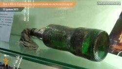 Речі з АТО та Євромайдану презентували на виставці в музеї
