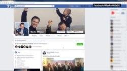 Predsjednički kandidati na Fejsbuku
