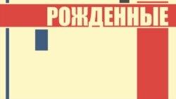 Опрос Екатеринбург