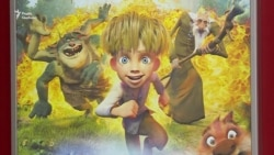 «Микита Кожум'яка»: перший український 3D-мультфільм вийшов на екрани (відео)