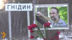 «Бермудський трикутник» на Київщині