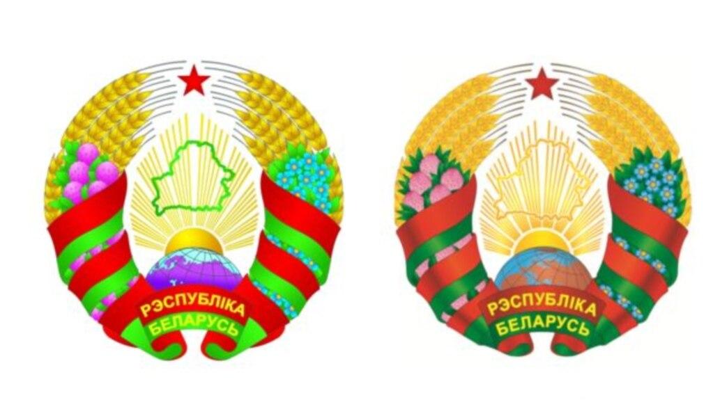 Власти Беларуси утвердили изменение герба
