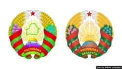 Прежнее (л) и нынешнее (п) изображение герба Беларуси