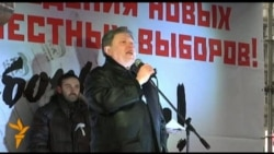 Митинг на Болотной: Григорий Явлинский