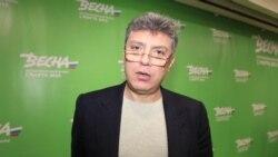 Борис Немцов о Путине и конфликте на Украине