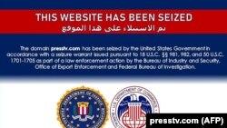 A Presstv.com weboldalon látható üzenet 2021. június 22-én