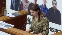 Рада закликала ЄС не грати на руку «Газпрому» (відео)
