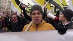 Під час ходи «Русский марш» у Москві затримані кілька людей (відео)