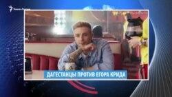 Видеоновости Кавказа 7 сентября