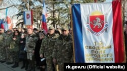 Члени формування «народне ополчення» Криму