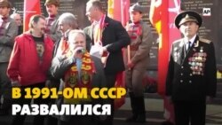 «Руки геть від Леніна!» – як у Криму святкували 100-річчя «Жовтня»