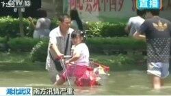 Десятки погибли в наводнении в Китае