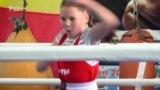 Девочка на ринге