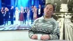 Новогоднее ТВ имени Брежнева
